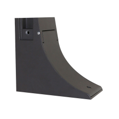 Extruded Arm Mount